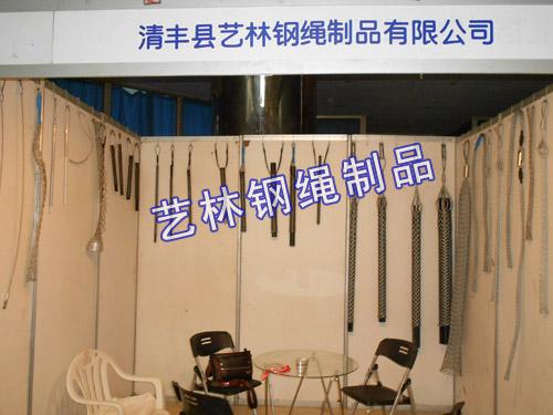 国际新能源与电力电工展览会